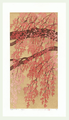 http://www.fujiarts.com/japanese-prints/Namiki/7WeepingCherry14f.jpg