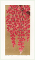 http://www.fujiarts.com/japanese-prints/Namiki/3WeepingCherry12f.jpg
