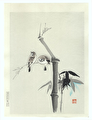 http://www.fujiarts.com/japanese-prints/DUP2/AER3_9f.jpg